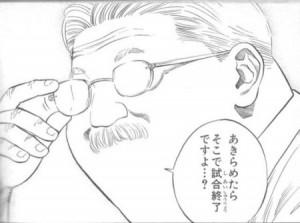 安西先生2